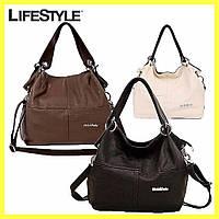 Кожаная женская сумка Weidipolo + Подарок Кошелек Gucci!! через плечо (40х30х10 см)