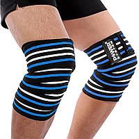 Бинты на колени Power System Knee Wraps черно-голубые