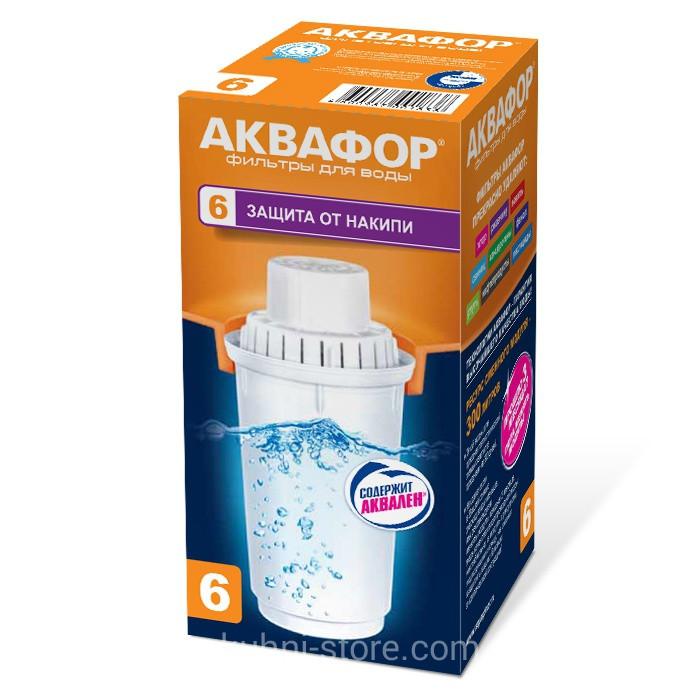 Аквафор Сменный модуль Аквафор В100-6