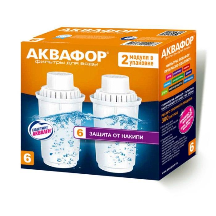 Аквафор Комплект сменных модулей Аквафор В100-6 (комплект 2 шт)