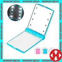 Распродажа! Карманное зеркало подсветкой Make-Up Mirror 8 LED Голубое зеркальце для макияжа в сумочку, фото 1