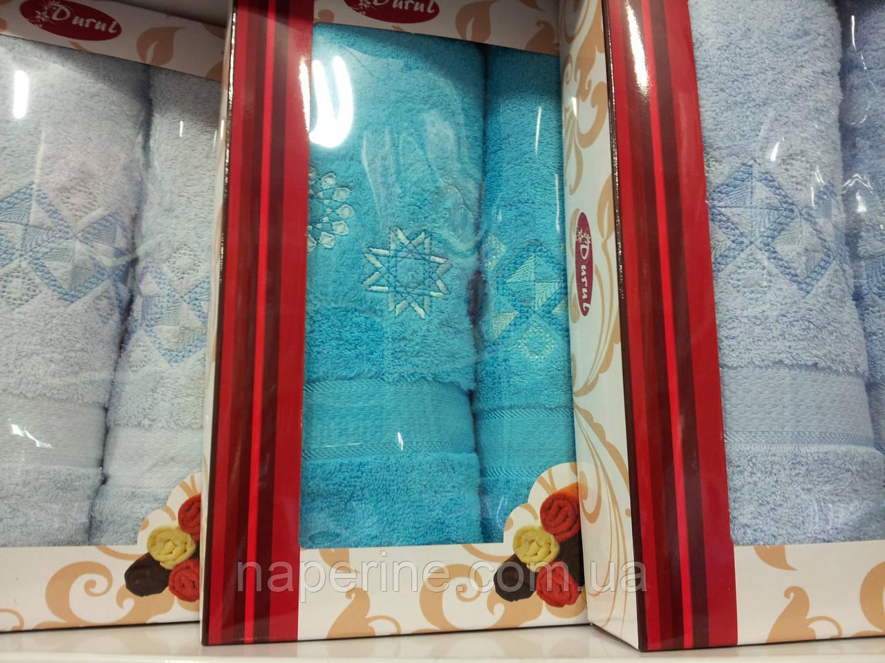 Набор полотенец  Durul  баня+лицо