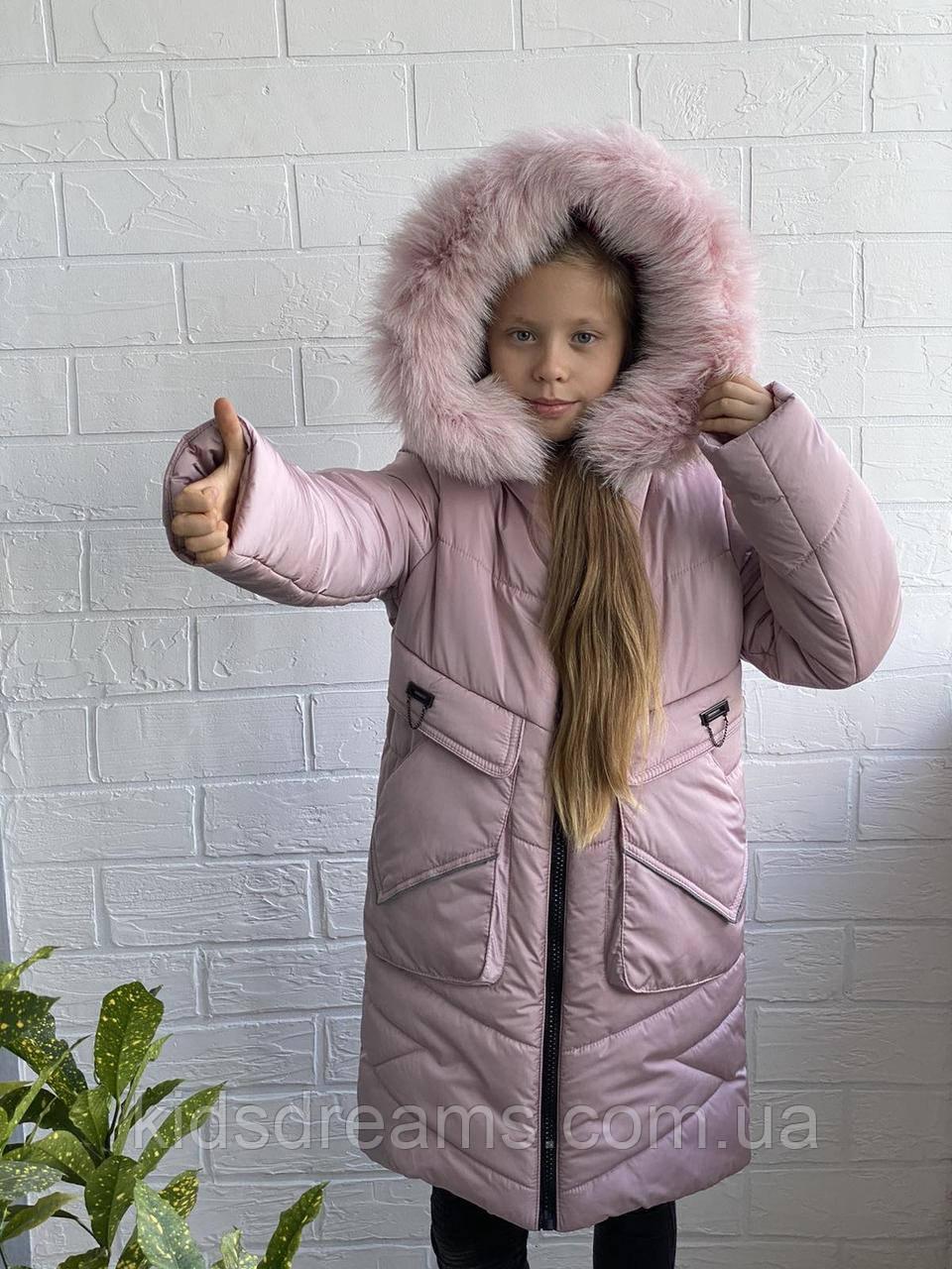 """Куртка Зимняя для девочек """"Леди"""""""
