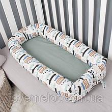 Кокон гнездышко, бейбинест, кроватка для новорожденного, люлька, бортики мягкие в кровать детскую
