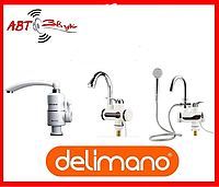 Проточный кран водонагреватель DELIMANO/делимано.