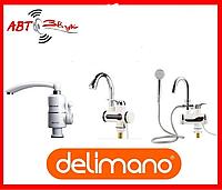 Проточный кран водонагреватель DELIMANO/ Делимано