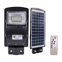 Уличный светодиодный LED светильникс пультом30W / Solar street light 1VPP на солнечных батареях с датчиком