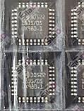 Микросхема Bosch 30522 корпус LQFP32, фото 2