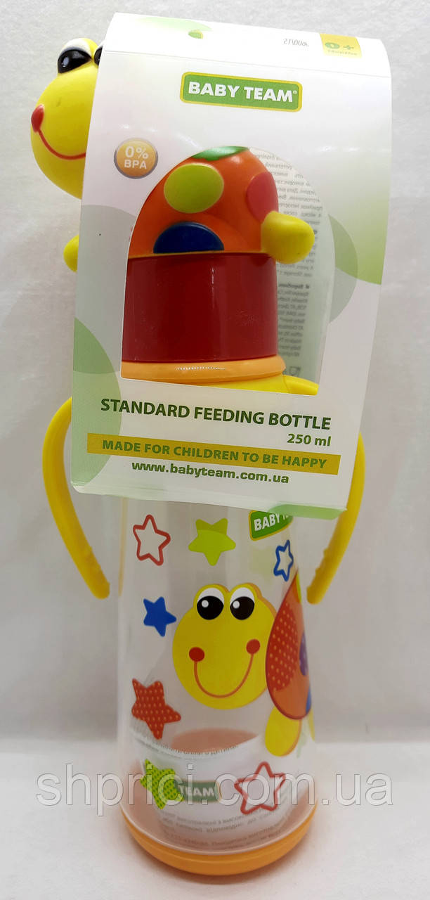 Бутылочка для кормления 250 мл с силиконовой соской, ручками и крышкой-зверюшкой, 0+/ Baby team, ар.1414