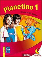 Книга Planetino 1 Kursbuch