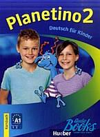 Книга Planetino 2 Kursbuch