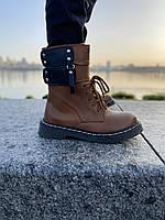 Демисезонные детские ботинки для мальчиков и девочек 30р-19см.