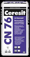 Cerezit CN 76 Extrahart Высокопрочная самовыравнивающаяся смесь, 25 кг