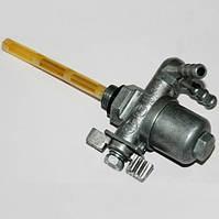 Кран топливного бака для мотоцикла МТ