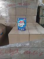 Сода кальцинированная в картонных пачках по 700 грамм