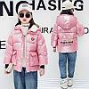 Новий зимовий дитячий комбінезон, тепла куртка утеплена для великих хлопчиків з капюшоном для чоловіків і жінок, утеплені і флісові топи для чоловіків і