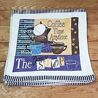 "Салфетка для рук и кухни ""Coffee Time"" 32*32"