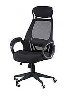 Кресло Briz black fabric пластик черный (Special4You-ТМ)