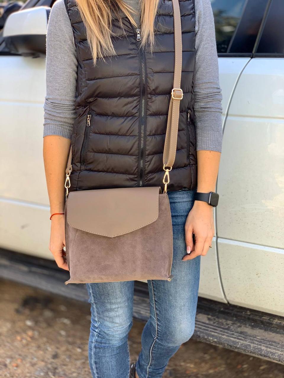 Небольшая замшевая женская сумочка сумка через плечо капучино натуральная замша+экокожа