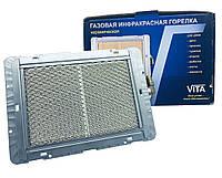 Газовый обогреватель (горелка) VITA 2.9 кВт