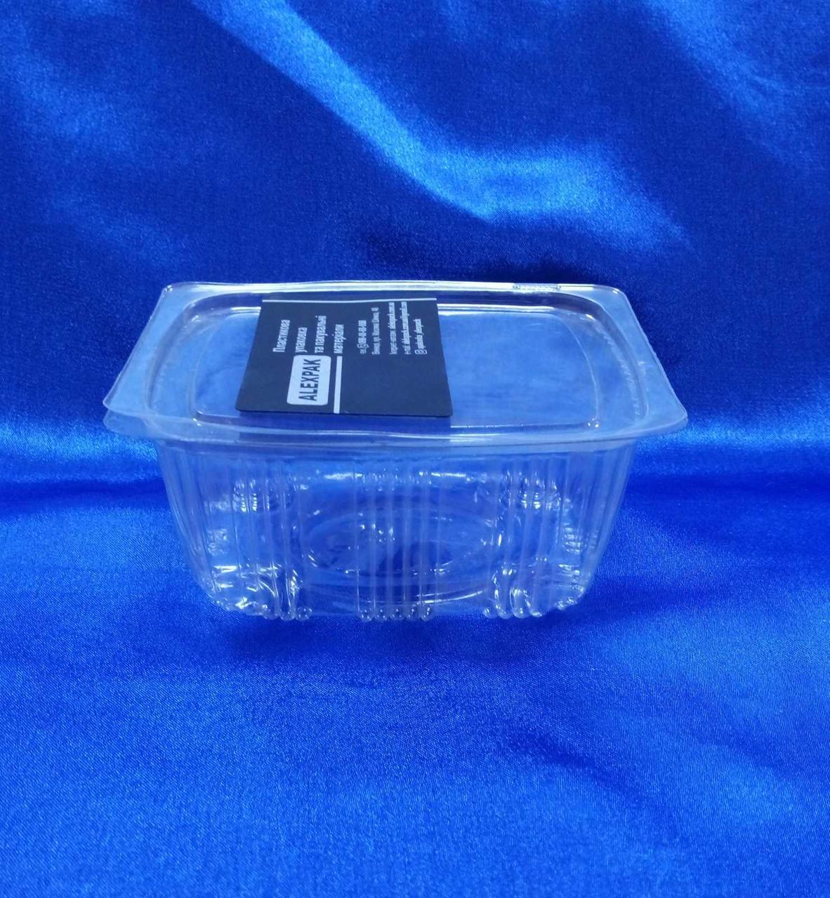 Упаковка для салатів. кулінарії 2244 з кришкою 2242 /514мл(500г)(600)