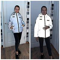 Светоотражающая модная куртка пуховик для девочки Размеры 134- 158
