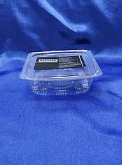 Упаковка для салатів 2243 з кришкою 2242/350мл(350г)(1250шт)