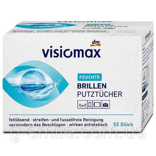 Салфетки для чистки очков VisioMax  Feuchte Brillenputztücher, 52 шт