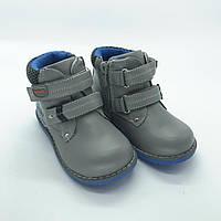 Демисезонные детские ботинки для мальчика размеры 22-14.3см; 23-15см;