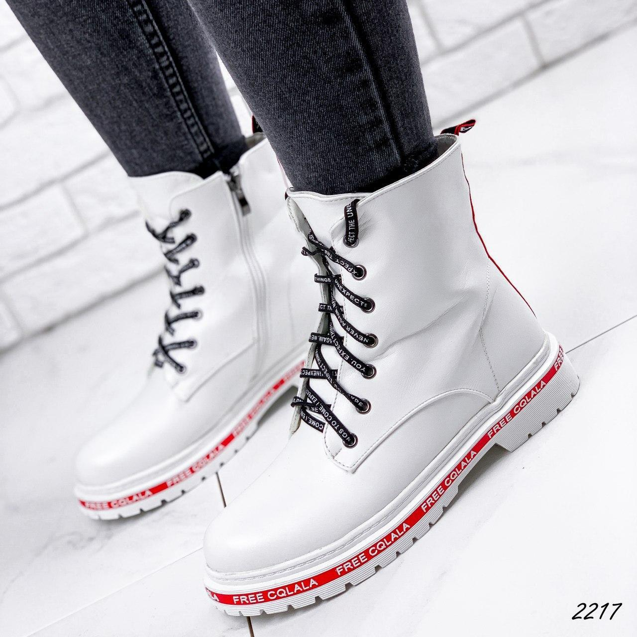 Ботинки женские белые, зимние из эко кожи. Черевики жіночі теплі білі з еко шкіри