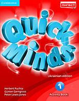 Книга Quick Minds 1 (Ukrainian edition) НУШ Workbook