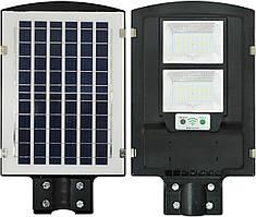 Уличный светодиодный LED светильник90W / Solar street light 2VPP на солнечных батареях с датчиком