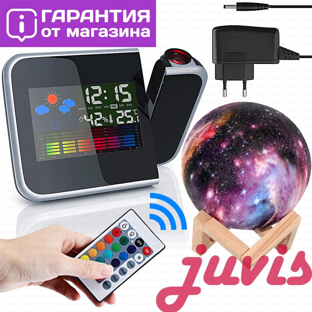 Часы с проектором DS-8190 настольные-постоянной проекцией времени на потолок метеостанция проекционные