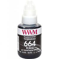 Чернила WWM Epson L110/210/300 Black (E664B) 140г