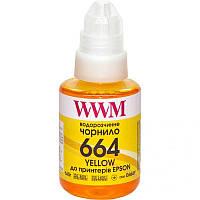 Чернила WWM Epson L110/210/300 Yellow (E664Y) 140г