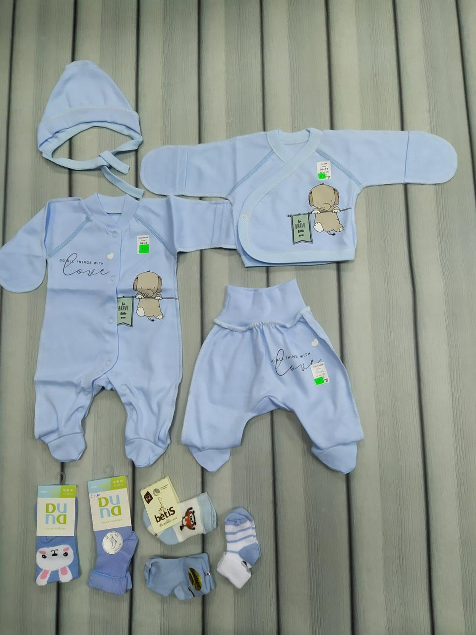 Комплект для новорожденного мальчикам и девочкам