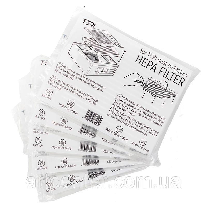 Комплект 5 штук HEPA фильтр для настольной маникюрной вытяжки Teri 600 M / Turbo M