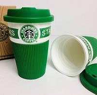 Керамическая кружка Starbucks TO GO