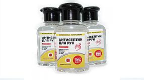 Дезинфицирующее средство Anticept-M 100 мл 3 шт (hub_GpjO39861)