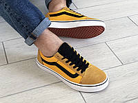 Мужские кеды демисезонные Vans Old School желтые