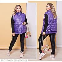Плащевая женская жилетка на синтепоне,фиолетовый 50-52,54-56,58-60, фото 1