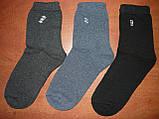 """Підліткові махрові шкарпетки """"Добра Пара"""". р. 36-39, фото 4"""