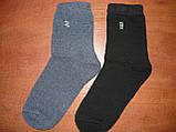 """Підліткові махрові шкарпетки """"Добра Пара"""". р. 36-39, фото 6"""