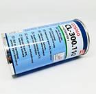 Очиститель профиля металлопластиковых ПВХ окон Cosmofen 5 для глубоких царапин и потертостей, фото 2