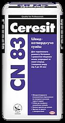 CN 83 Быстротвердеющая смесь Церезит, 25 кг