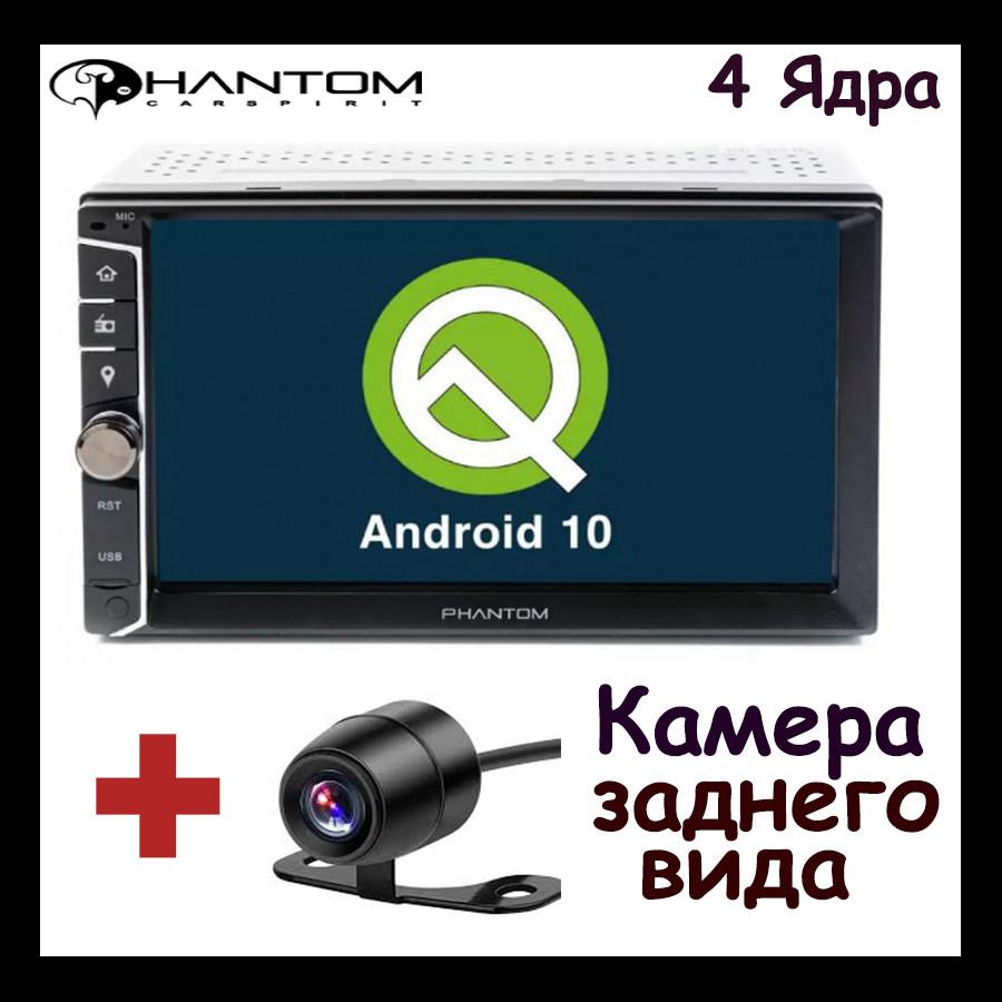 Магнитола 2 din android 10 с навигацией камерой заднего и переднего вида Phantom DVA-7910
