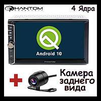 Магнитола 2 din android 10 с навигацией камерой заднего и переднего вида Phantom DVA-7910, фото 1