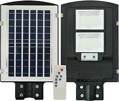 Уличный светодиодный LED светильник с пультом90W / Solar street light 2VPP на солнечных батареях с датчиком