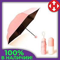 Детский зонтик капсула (Розовый) маленький карманный женский зонт от дождя - минизонт в капсуле - парасоля, фото 1
