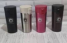 Термокружка кофестайл 350мл с крышкой поилкой